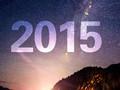 2015年羊年高清手机壁纸