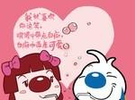 辛巴狗神经语录:七夕节快乐