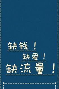 创意安卓手机壁纸