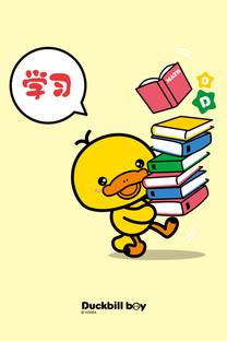 鸭嘴兽男孩开学季系列手机壁纸