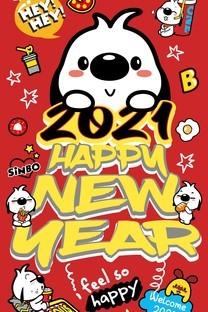 新年壁纸+神经语录卡通图片壁纸