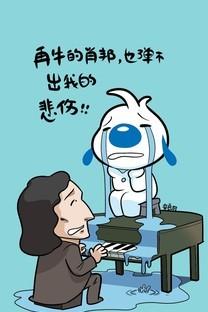 辛巴狗神经语录爱情2