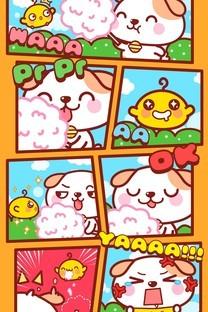 可爱秋田君小漫画