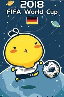 油爆叽丁的世界杯