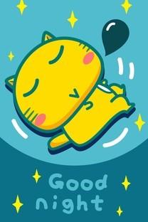 哈咪猫晚安