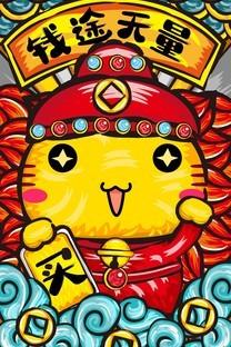 哈咪猫国潮卡通图片壁纸