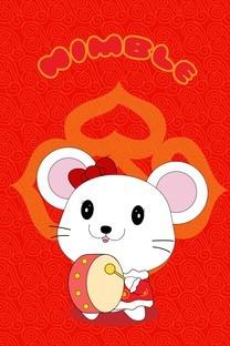 动物大联盟鼠年壁纸 三