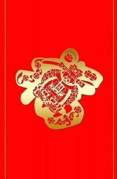 春节喜庆福字高清壁纸