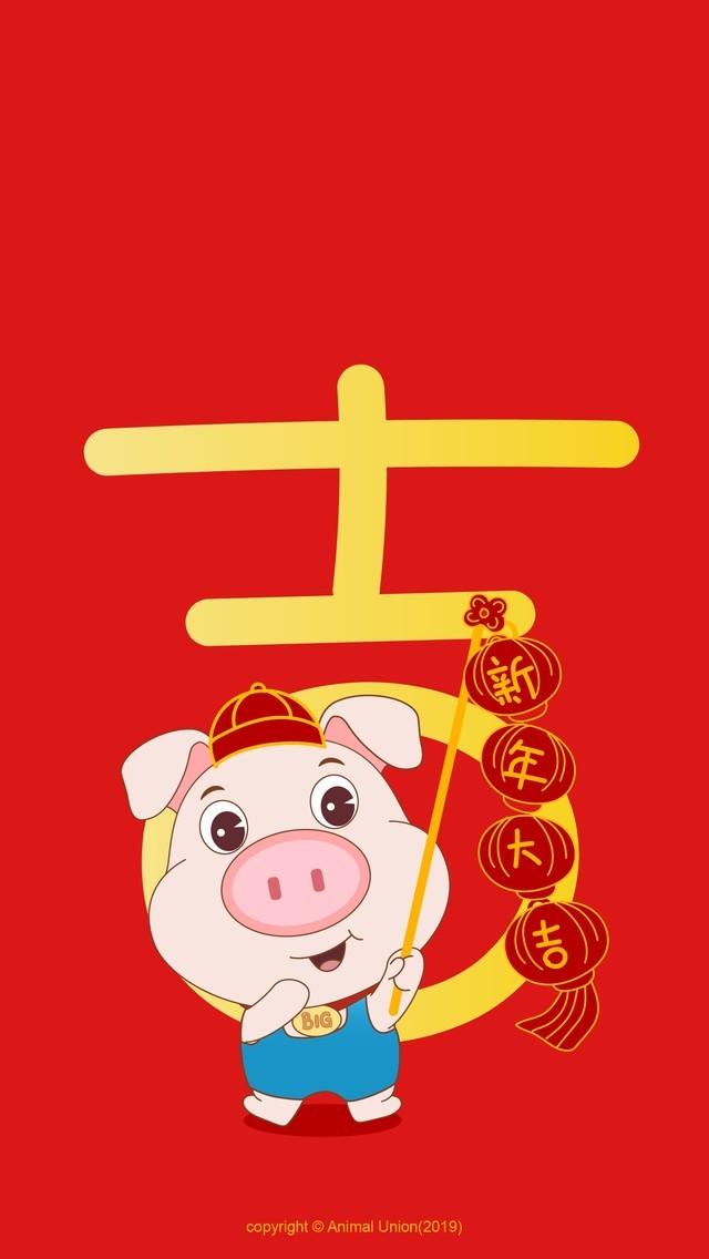 动物大联盟新春壁纸