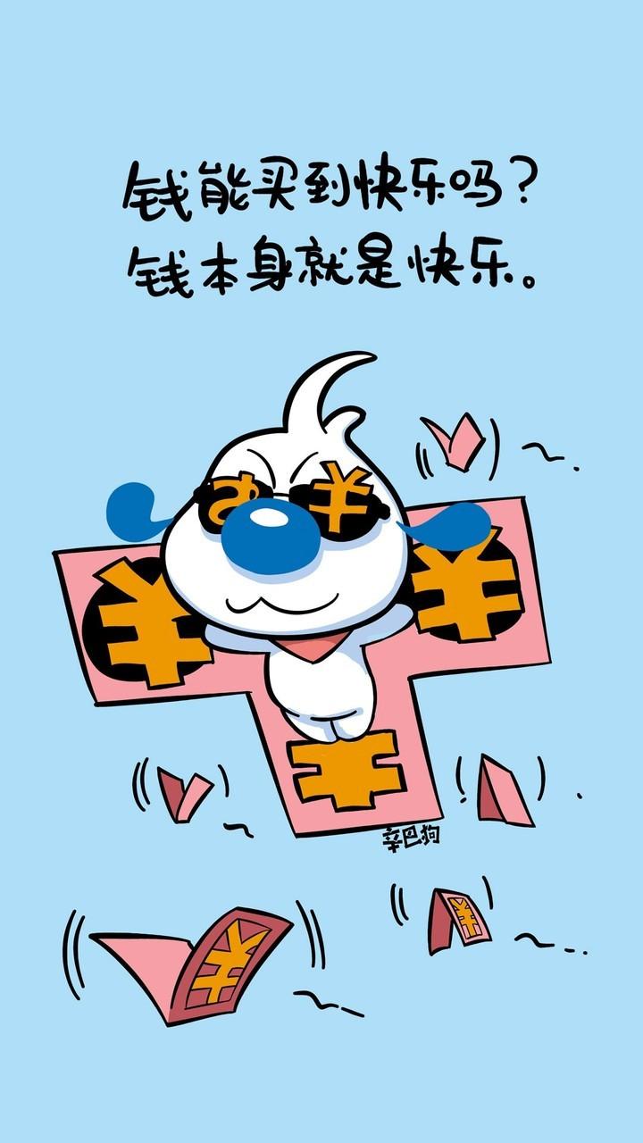 辛巴狗超高清卡通壁纸