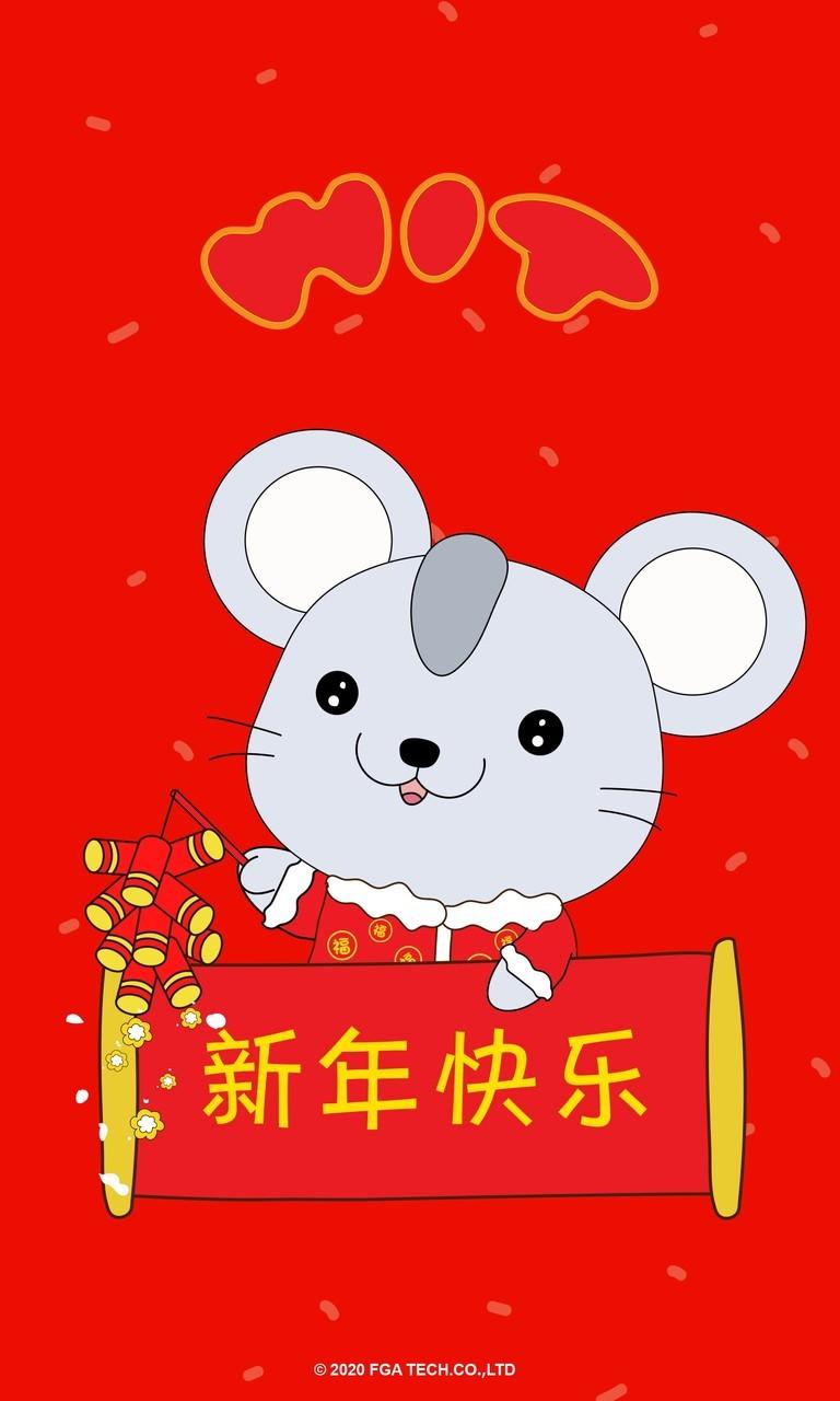 动物大联盟鼠年壁纸 二